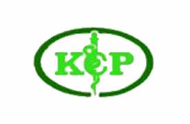 Kauno Centro poliklinika, Vaikų padalinys