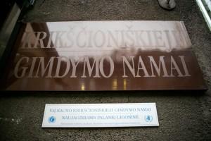 VšĮ Kauno apskrities ligoninės filialas Krikščioniškieji gimdymo namai